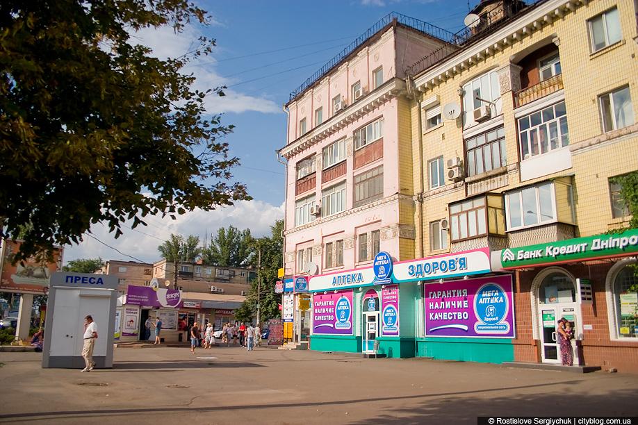 socgorod_021