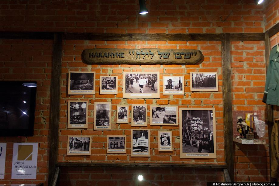 museummarmer_003