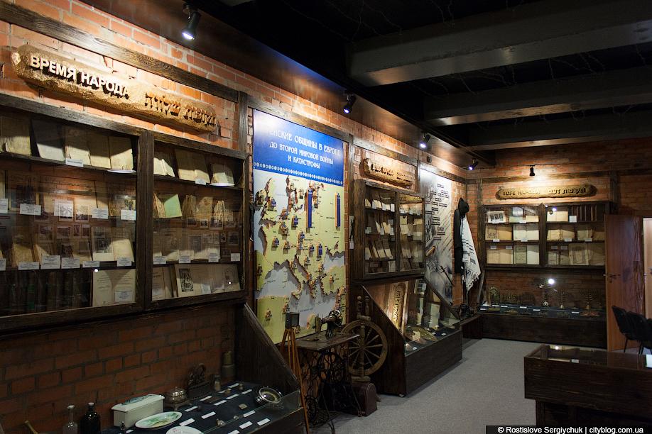 museummarmer_004