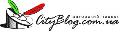 Блог города Кривой Рог| Фоторепортажи