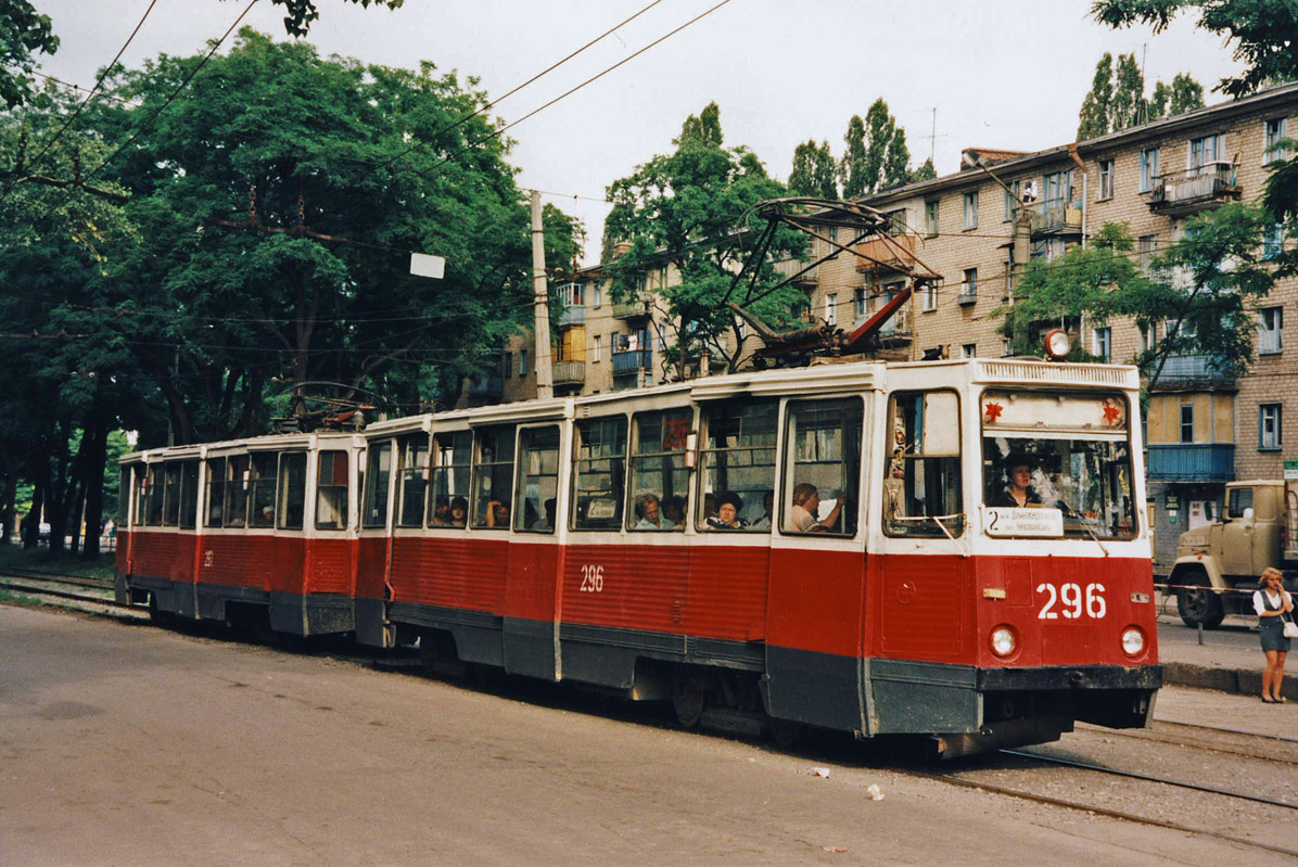 tram_002